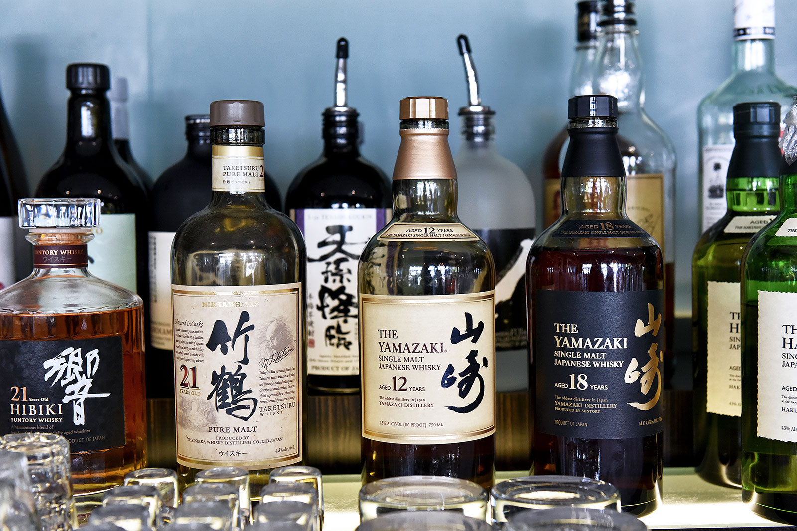 YAMAZAKI Single Malt Japanese Whiskys