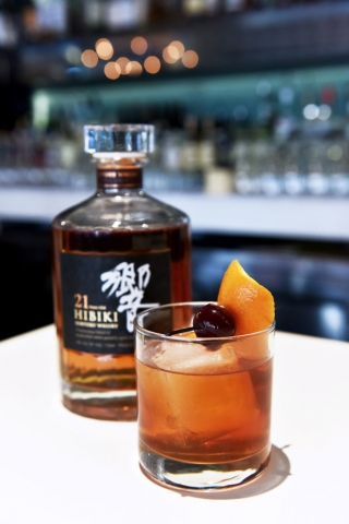 HIBIKI 21 Suntory Whisky